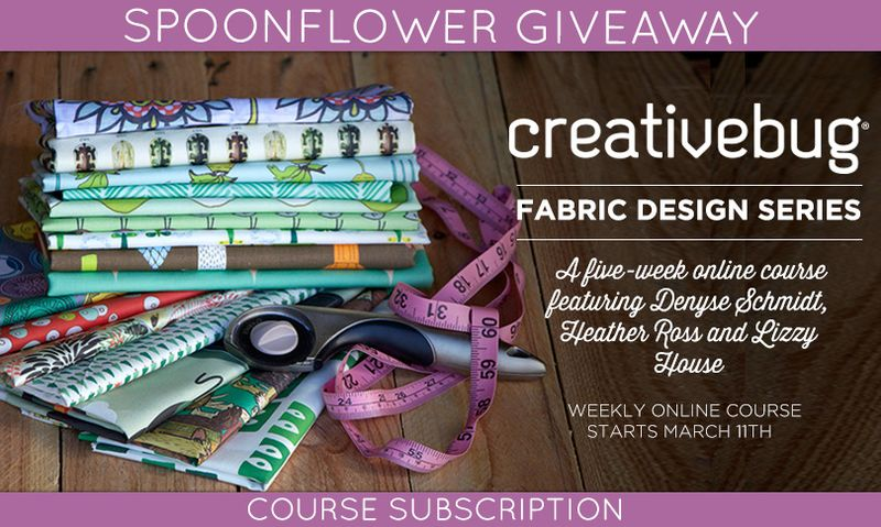 WeeklyGiveaway_March11_2015